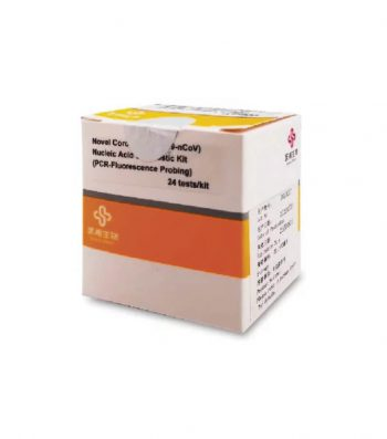 Kit de diagnóstico para pruebas PCR