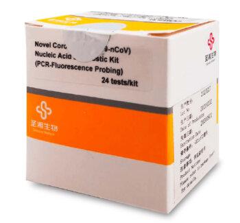 Prueba PCR - Kits Sansure PCR-