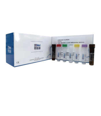 Kit-de-detección-de-SARS-CoV-2-qPCR---ANDIS